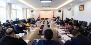 渭南师范学院召开2020届毕业生就业工作推进会