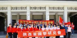 西安交通大学医学部举行慰问援湖北医疗队爱心捐赠仪式