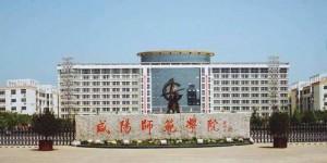 咸阳师范学院师生热议习近平总书记给中国石油大学(北京)克拉玛依校区毕业生的重要回信精神
