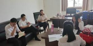 西安海棠职业学院思政处召开本学期教学总结会