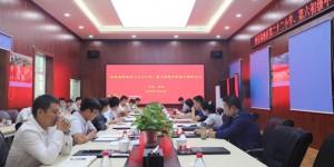 中建新疆建工西北公司西安高新区第二十二小学、第六初级中学项目竣工