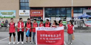 """咸阳职院电子信息学院开展暑期""""三下乡""""社会实践活动"""