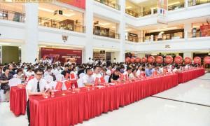 西安大明宫实业集团27周年庆暨国庆大促誓师大会盛大召开