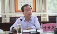 延安职业技术学院召开赴江苏对口学校学习交流座谈会