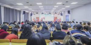 """延大创新学院联合国人口基金""""一带一路""""青年领导力选拔圆满落幕"""