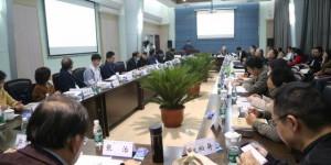 首届大道论坛在西安隆重召开 20余名专家学者相聚外事学院