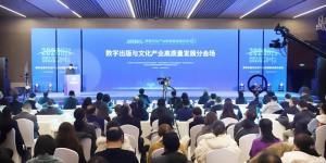 西安工大与中共陕西省委宣传部签署共建陕西数字出版研究院协议