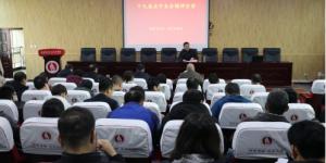 陕西能源职业技术学院举办学习贯彻党的十九届五中全会精神报告会