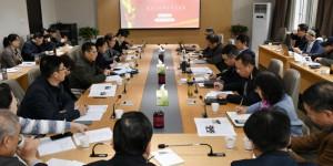 西安工程大学党委书记马万清讲授党史学习教育专题党课