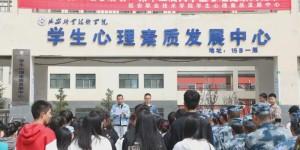 """延安职业技术学院师生共做""""达芬奇"""",一起为学校""""井上添花"""""""