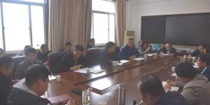 陕西国防工业职业技术学院召开劳动教育工作座谈会