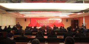 陕西能源职业技术学院与赵梦桃纪念馆举行院校共建教育基地活动