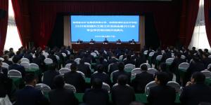 """陕能院与彬长集团举行2020年 """"双提升""""专业学历教育总结会"""