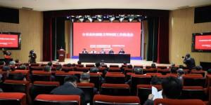 """西安工程大学荣获陕西省教育系统""""文明校园""""荣誉称号"""