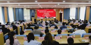 """""""创新非遗文化传承 提升服务社会能力""""研讨会在陕财职院举行"""
