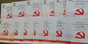 """渭南师范学院""""书记小喇叭""""奏响红色乐章"""
