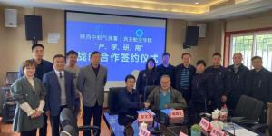 西安航空学院与陕西中航气弹簧有限责任公司签署战略合作协议