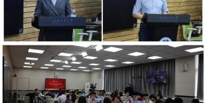 西安工业大学举办2021年教师教学能力提升专项培训开班仪式