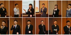 西安石油大学举办第二届团干部素质能力大赛