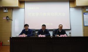 """渭南师范学院""""四注重""""""""三聚焦""""开展好党史学习教育"""