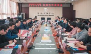 宝鸡高新技术产业开发区与宝鸡文理学院洽谈校地合作
