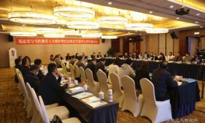 西安工业大学举办陈忠实与当代现实主义创作研讨会