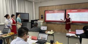 陕财职院举办2021年职业院校技能大赛教师教学能力比赛校赛