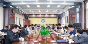 """陕西国防工业职业技术学院召开2021年""""双高计划""""建设工作推进会"""