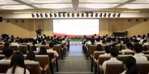 西安工业大学召开纪念五四运动102周年暨2021年五四表彰大会