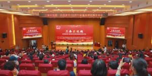 三秦在追超·庆祝建党100周年影像展播新闻发布会在培华学院举行