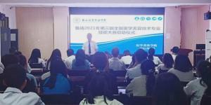 西安海棠职业学院积极备战全国第三届医学美容技术专业技能大赛