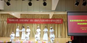 """安康学院学院医学院举行庆祝""""5.12""""国际护士节暨授帽仪式活动"""