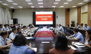 """西安石油大学召开省教育系统""""文明校园""""创建工作推进会"""