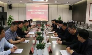延安职业技术学院与陕旅集团延安公司举行校企合作签约暨揭牌仪式