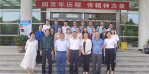西安工程大学开展马克思主义理论学科建设与教学能力提升研讨会