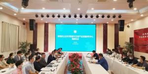 陕西省公众科学素质与文创产业发展研究中心在西京学院揭牌成立