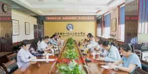 陕西国防职院邀请中国工程物理研究院华坤来校开展工匠进校园活动