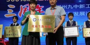 西安航空学院在郑州市第九中学设立首个民航招飞优质生源基地