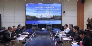 西安石油大学召开与印度NIIT公司合作办学推进会