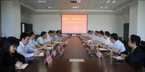 安康学院与安康职业技术学院签署战略合作协议