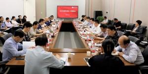 西安工业大学召开2021年招生就业工作推进会