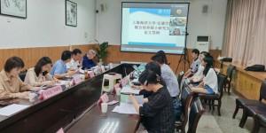 安康学院举行与上海海洋大学联合培养硕士研究生毕业论文答辩会
