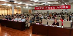 陕西省高校档案工作演讲比赛在西安财经大学举行