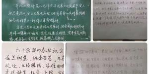 """陕能院建测学院举行""""献礼建党100周年""""教职工板书大赛"""