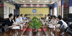 陕西国防工业职业技术学院召开中软国际产业学院建设项目推进会