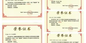"""宝文理在第十三届""""挑战杯""""陕西省大学生课外学术科技竞赛获奖"""
