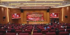 西安培华学院举行女性教育研究所揭牌仪式
