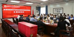 全省首批新时代高校团建示范创建专家组到陕财职院开展实地验收