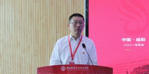 陕西能源职业技术学院召开陕西能源化工职业教育集团2021年年会