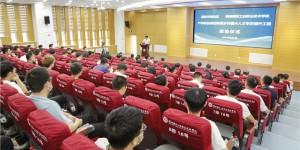 陕西国防职院与西安市鄠邑区联合举行产学研协同创新启动仪式